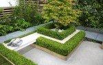Архитектурный сад